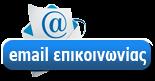 mzorba@otenet.gr